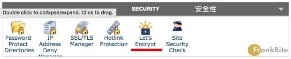 siteground - ssl申請憑證