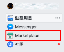 fb-marketpalce