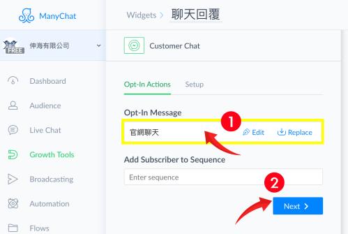 chatbot網站套件