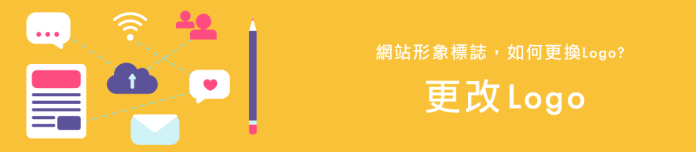 Avada 更改Logo