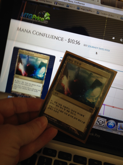 Mana Confluence in Japanese (Magic: The Gathering)