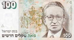 banknote-bank-of-israel-100-new-sheqalim-itzhak-ben-zvi