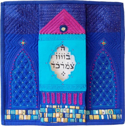 Amulet quilt, 12 x 12 inches in blue with elaborate geometric embroidery and central panel with hebrew text