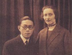 文六と妻 引用:http://www.ksatou.com/bunnroku-hp/bunnroku.html