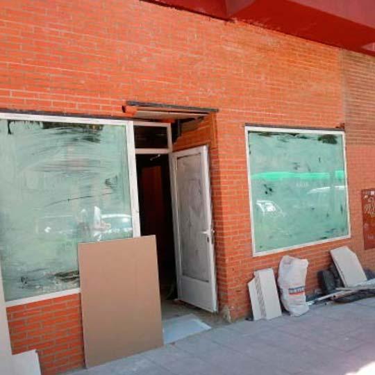 Reforma de locales en Cáceres