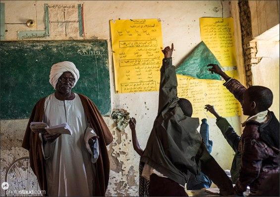 Schools of Sudan