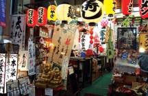 Osaka 04