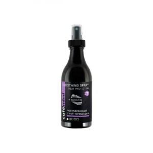 Serum protector térmico-apto método curly girl CAFÉ MIMI