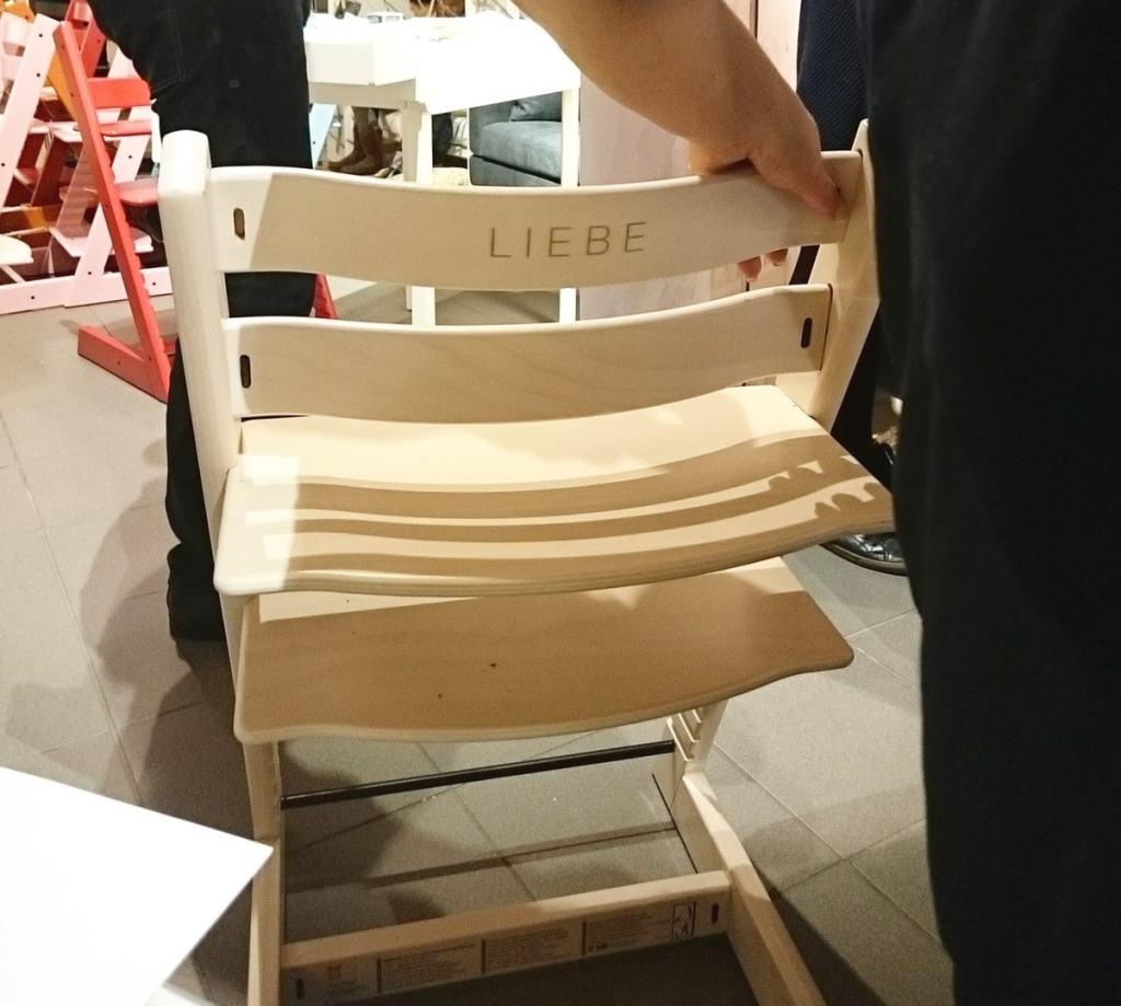 gewinnspiel hochstuhl tripp trapp von stokke. Black Bedroom Furniture Sets. Home Design Ideas