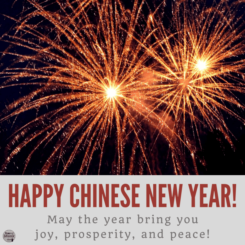 Chinese New Year | Ideas, Activities, and Lessons for the Elementary Music Classroom | February Favorites