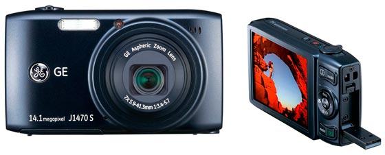 Camaras digitales en oferta