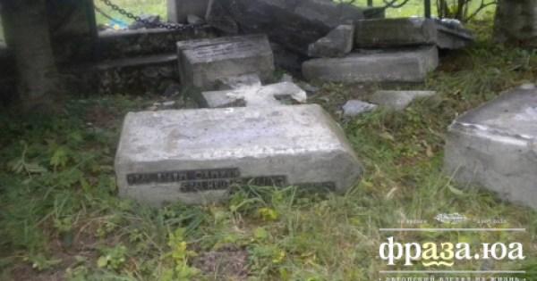 Пророссийские вандалы осквернили в Польше могилу воинов ...