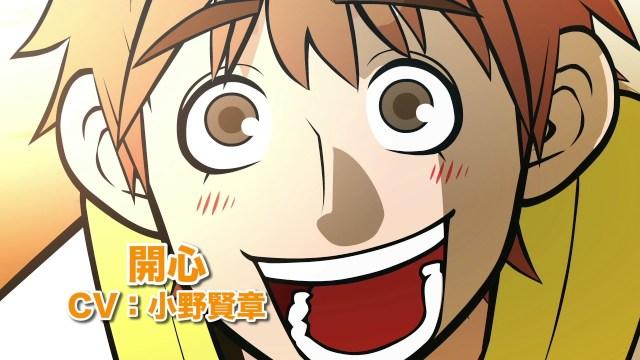 Primavera 2017: Ani ni Tsukeru Kusuri wa Nai!
