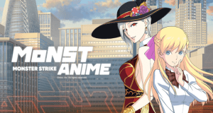 Monster Strike: The Fading Cosmos