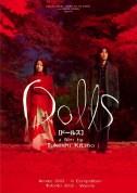 Dolls-897203453-large