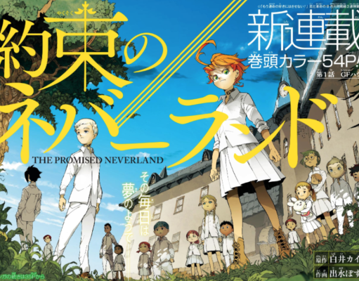 The Promised Neverland destacada