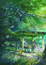 El Jardín de las Estrellas