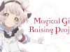 Magical Girl Raising Project Monte Anime destacada