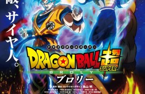 Dragon Ball Super Broly pelicula