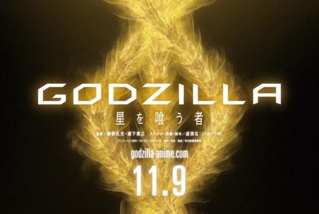 Godzilla: Hoshi wo Kū Mono destacada