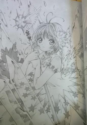 Cardcaptor Sakura Clear Card Arc #2 Sakura vara