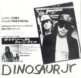 Japanese Ad for Green Mind