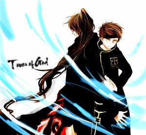 tower of god # 11