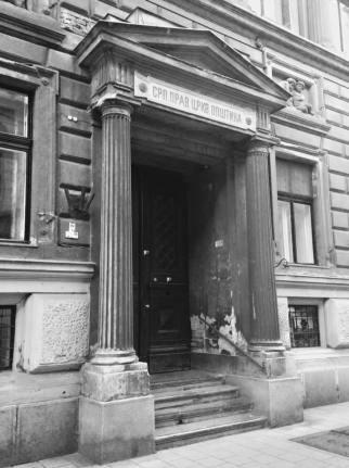 Columned Door