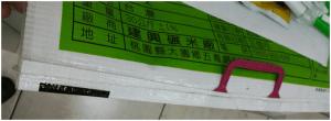 CS 2012 成品01 Standard type 05. Option 2: Cutting Sewing 5-2-2.FCS-2020-Plastic handle