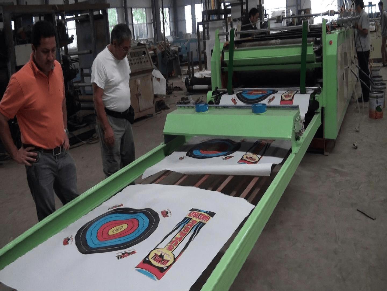 FD SBY6 1550 機台 Big Bag 05.Printing Machine