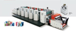 FD ZXYT 61000 Automatic Paper Bag Making Machines