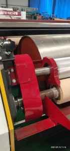 18601632377676 .pic hd rotated FIBC Cut Punch Print Machine