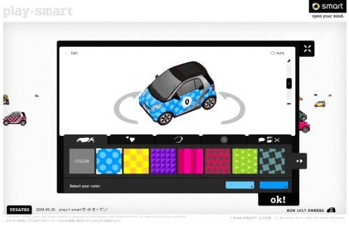 PlaySmart_Design