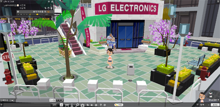 mini_life_lg_electronics