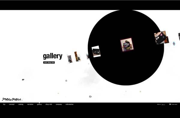 newneu_gallery