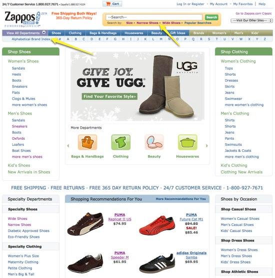 Zappos_home-1