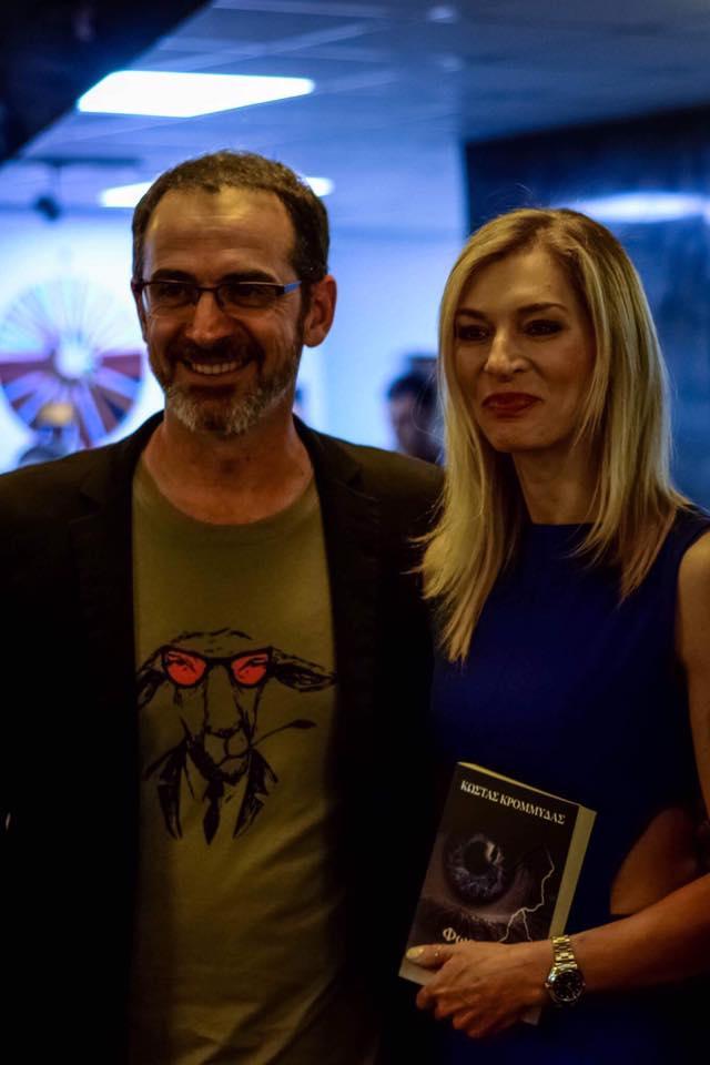 Κώστας Κρομμύδας: Φίλοι και συνάδελφοι στην παρουσίαση του νέου του βιβλίου