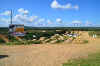 Terrain de moto-cross - Les Andelys