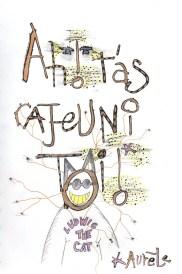 Mots volés, Aurèle Lostdog, Fukushima, Blaize