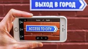 Google Traduction Application