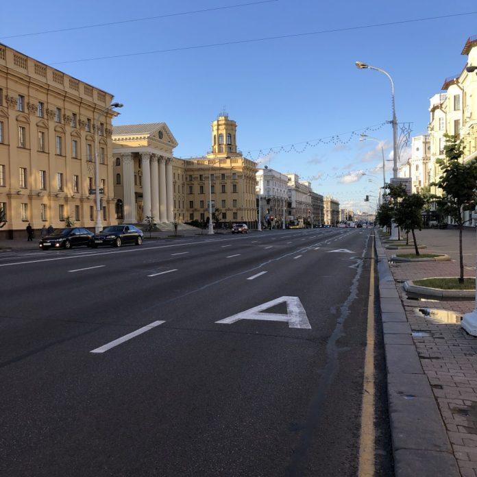Minsk : Avenue de l'indépendance ( Prospekt Nezavisimosti )