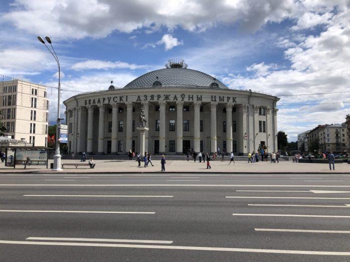 Minsk : Cirque d'État de Biélorussie
