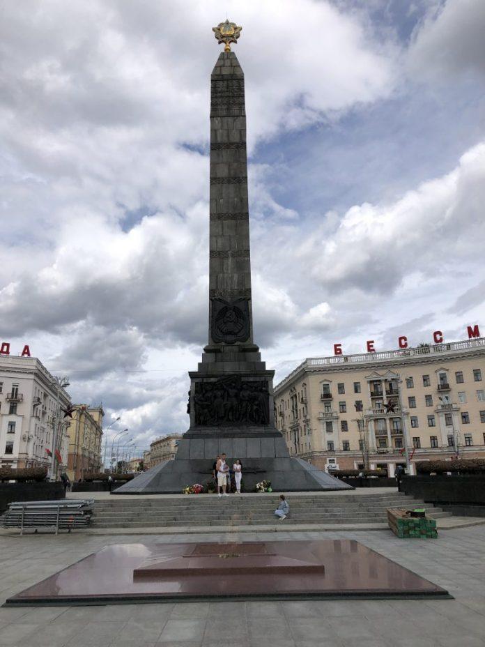 Minsk : Place de la victoire