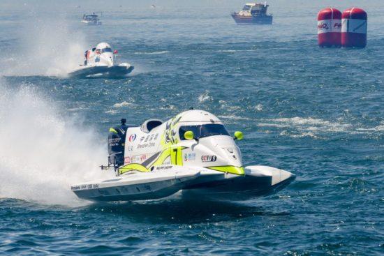 F1 H2O - Bateau Philippe Chiappe