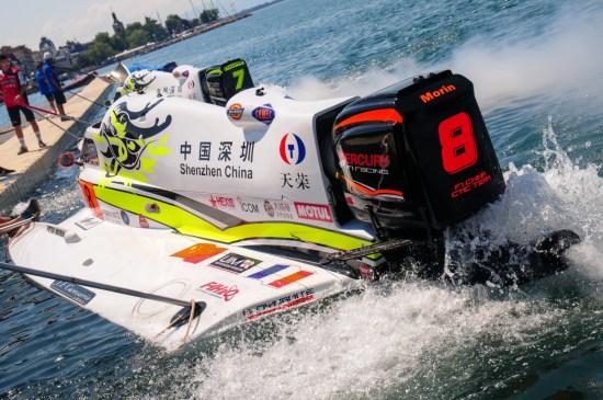 F1 H2O - Bateaux Chiappe et Morin