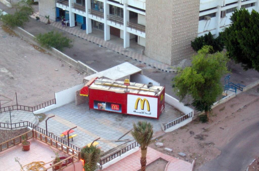 McDonald in Aquaba