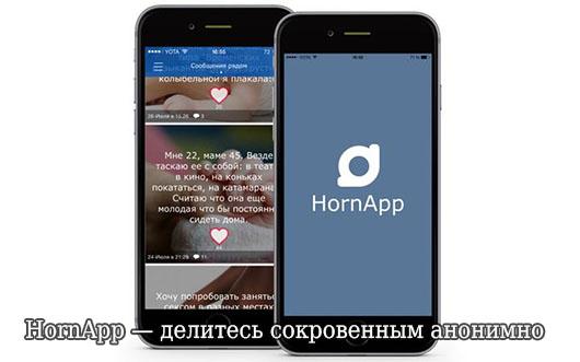игры и приложения на андроид