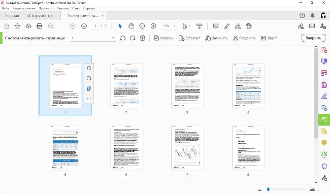 PDF Elimina pagine