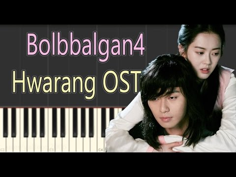 [Hwarang OST] Bolbbalgan4 (볼빨간사춘기) – Dream (드림) – Piano Tutorial (Slow)