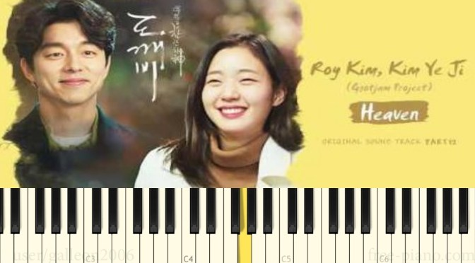 Goblin OST – 로이킴, 김이지 – Heaven – Piano Cover / Tutorial